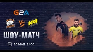 Navi.G2A vs VP.G2A - G2A Invitational - de_dust2 [Anishared, SleepSomeWhile]