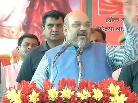 Shri Amit Shah address public meeting at Nagar Palika Play ground, Sikandra rao, Uttar Pradesh