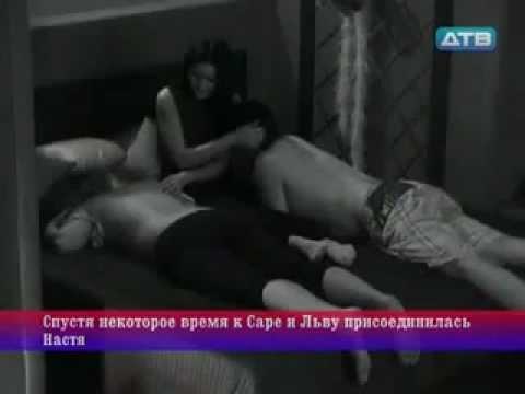 porno-v-spokoynoy-nochi-muzhiki