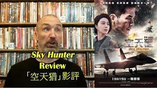 Nonton Sky Hunter/空天猎 Movie Review Film Subtitle Indonesia Streaming Movie Download