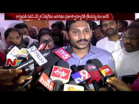 YS Jagan Speaks to Media About President Elections