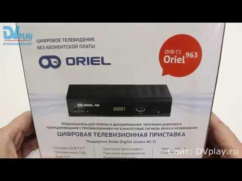 Oriel 963 - обзор DVB-T2 ресивера