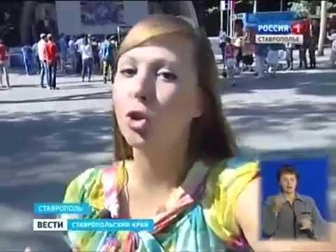 Фестиваль здоровья ГТРК Ставрополье