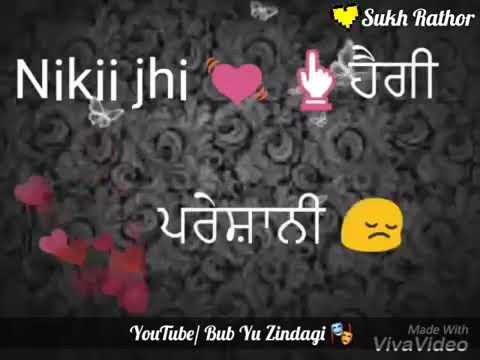 Video Status song ( Iko vari jaan kad le ) download in MP3, 3GP, MP4, WEBM, AVI, FLV January 2017