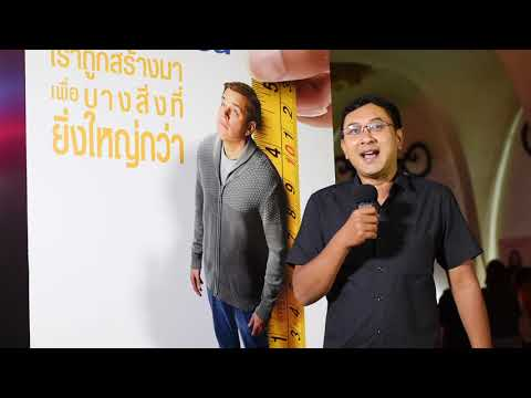 Downsizing  Thailand's  Interview 2
