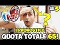 [QUOTA TOTALE 65!!] LAZIO-MILAN | I PRONOSTICI! [SERIE A GIORNATA 3]