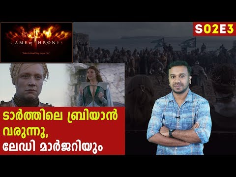 Game of Thrones Season 2 Episod 3- What Is Dead May Never Die Review | Filmibeat Malayalam