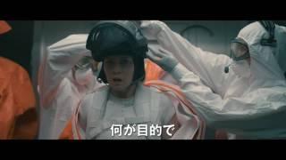 全く新しいSF映画が誕生!?『ブレードランナー』続編の監督最新作『メッセージ』予告編