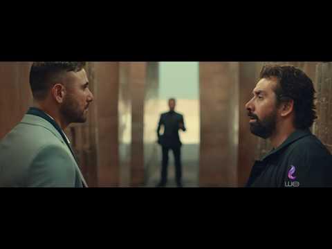 أحمد عز وكريم عبد العزيز في الإعلان الدعائي الجديد لشركة WE