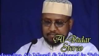 Hoos udhaca iimaanka iyo Dawadiisa   Sheekh Dr. Cali Maxamed Saalax full download video download mp3 download music download