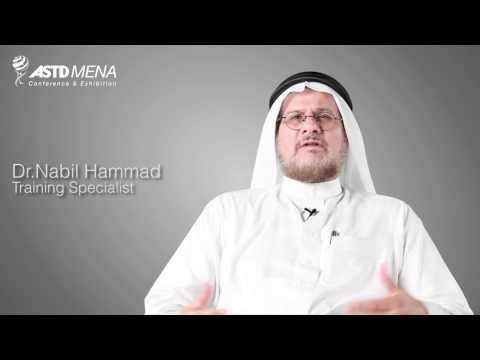 ASTD MENA 2013 - Dr. Nabil Hammad