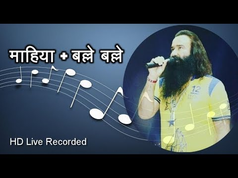 Video Maahiya Ve(Cover) + Balle Balle(Live) | HD Rubru Night | MSG download in MP3, 3GP, MP4, WEBM, AVI, FLV January 2017