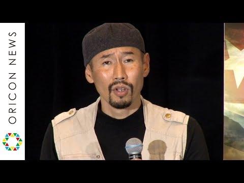 渡部陽一氏、ひげはチェ・ゲバラの影響 吉木りさ「そっくり」  …