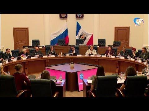 Великом Новгороде прошло расширенное заседание областной общественной палаты