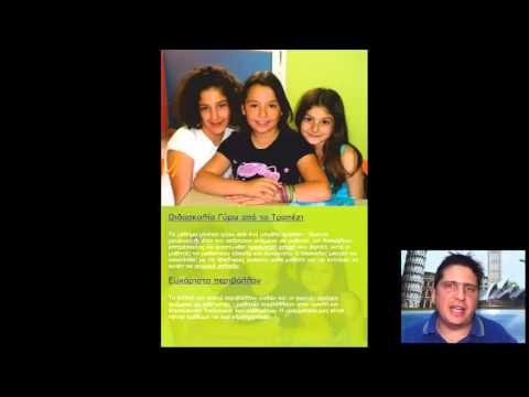 Τμήματα Junior A & B - Φροντιστήριο Ξένων Γλωσσών Επικοινωνία