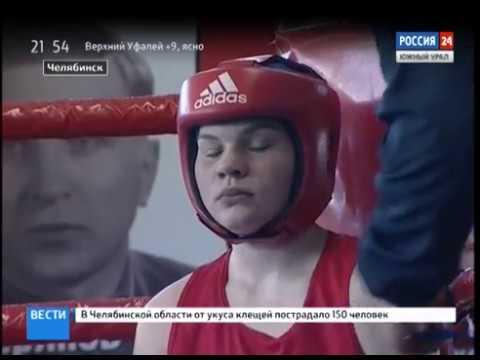 Боксерский турнир на призы ГТРК \