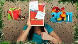 DIY ЧТО ПОДАРИТЬ НА НОВЫЙ ГОД 2017 🎄 КАК СДЕЛАТЬ ПОДАРКИ СВОИМИ РУКАМИ 🎄 НОВОГОДНИЙ ДЕКОР КОМНАТЫ в этом видео! Многие спрашивают что подарить на новый год? ...