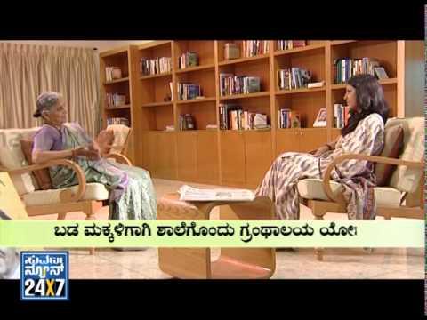Sudha Murthy open talk with Suvarna News - seg4 - Suvarnanews Special