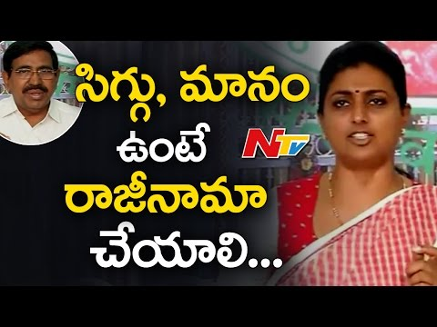 MLA Roja Sensational Comments on TDP Leaders over 10th Class Paper Leakage Issue