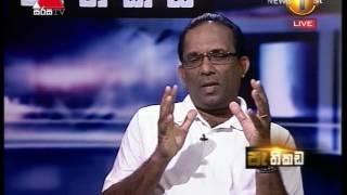 Pethikada Sirasa TV 25th May 2017