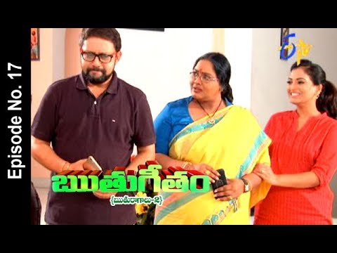 Ruthugeetham (Ruthuragalu-2) | 21st October 2017| Full Episode No 17