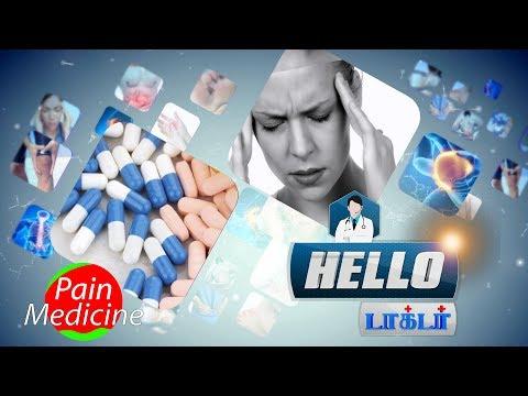 Hello Doctor [Epi 647]