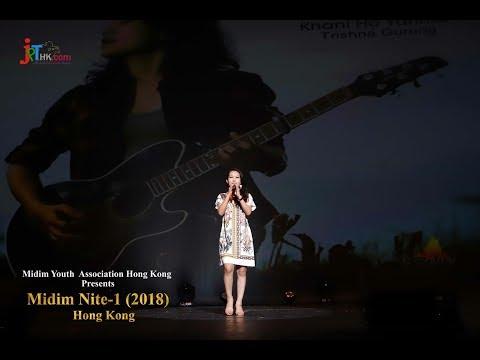 (Hongkong Tour 2018 - Trishna Gurung - Duration: 2 minutes, 25 seconds.)