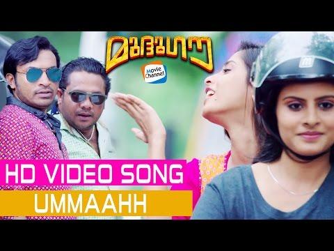 Halli Sreehalli Umma Video Song From Mudhugauv