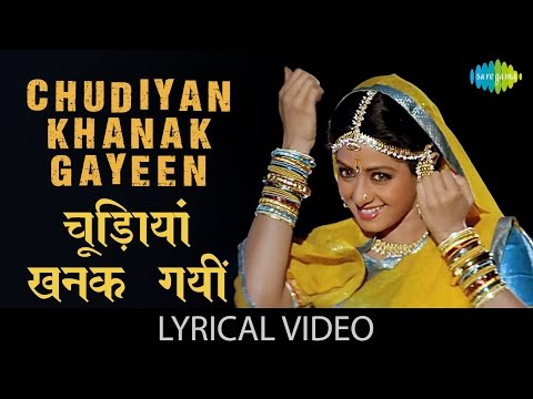 Video Morni Baaga Ma Bole with lyrics   मोरनी बागां मा बोले गाने के बोल   Lamhe   Sridevi & Anil Kapoor download in MP3, 3GP, MP4, WEBM, AVI, FLV January 2017