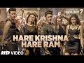 Hare Krishna Hare Ram