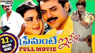 Premante Idera Telugu Full Length Movie || Venkatesh, Preity Zinta