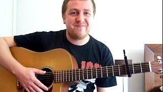 Bon Iver - Blindsided - Guitar Lesson - Drue James