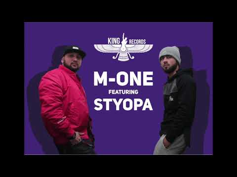 Master Ismail ft Styopa - Гарибода (Премьера трека)