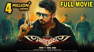 Nonton Sikindar  Anjaan  Telugu Full Movie    Suriya  Samantha  Vidyut Jamwal    Linguswamy Film Subtitle Indonesia Streaming Movie Download
