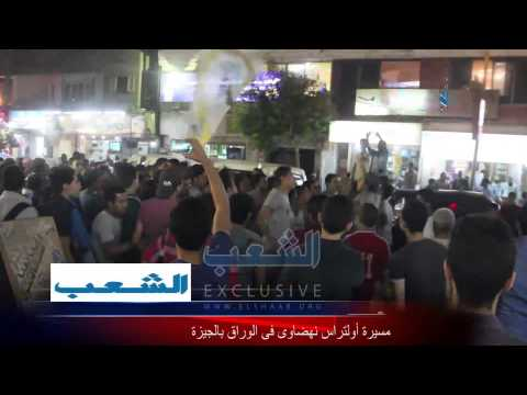 شاهد | أولتراس نهضاوى يتحدى السيسى و يهتف للرئيس مرسى