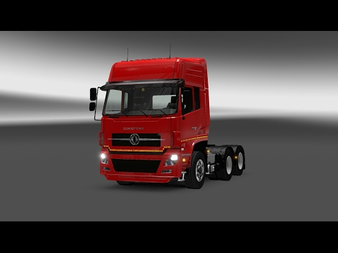 DongFeng DFL 4251 for [1.26.5.1s]