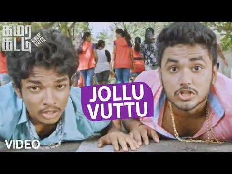 Jollu Vuttu Full Video Song   Tamil Movie