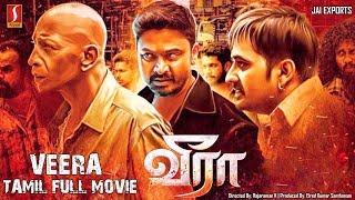 Video Latest Release Tamil Full Movie 2018 | Veera | வீரா | Krishna, Iswarya Menon, Karunakaran | Full HD MP3, 3GP, MP4, WEBM, AVI, FLV Oktober 2018