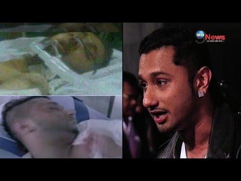 Video Accident से हुए Honey Singh के निधन का सच   Truth Behind Honey Singh Death download in MP3, 3GP, MP4, WEBM, AVI, FLV January 2017