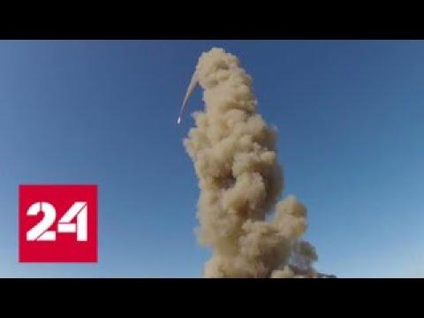 Россия провела успешные испытания новой модернизированной противоракеты - Россия 24