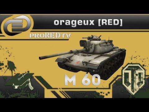 Обзор М60 | orageux[RED]