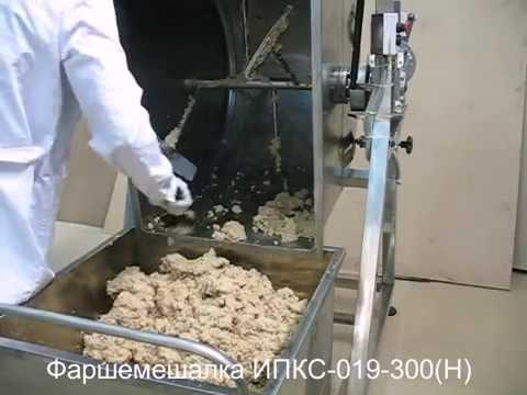 Видео: Фаршемешалка (фаршемес) ИПКС-019-300(Н).