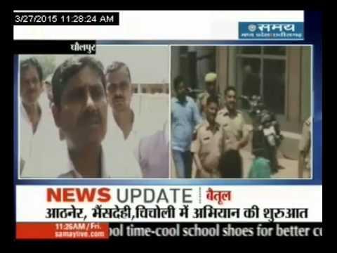 Well Done... धौलपुर पुलिस !