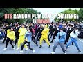 Download Lagu [KPOP IN PUBLIC] BTS Random Play Dance Challenge in Taiwan Mp3 Free