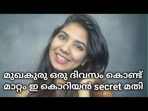 Amazing Korean Secret For Acne Sensitive Skin. Malayali Youtuber Simi Midhun