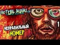Видео к игре Hotline Miami 2: Wrong Number