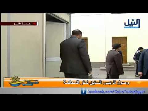 بالفيديو.. وصول المخلوع ونجليه ووزير داخليته إلى أكاديمية الشرطة