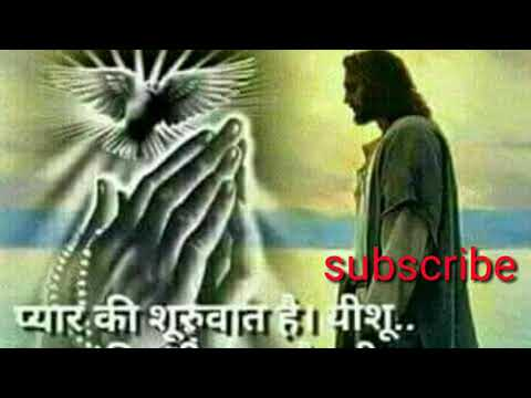 Video Prabhu tu mera Sahara Hindi Christian song !! Hindi Jesus song download in MP3, 3GP, MP4, WEBM, AVI, FLV January 2017