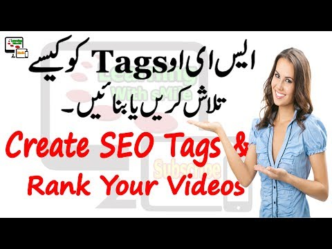 Jokes - YouTube Seo Tags - Add Seo Tags in Your YouTube Videos For Ranking - Collect Seo Tags Easily 2017