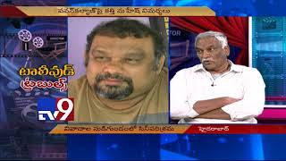 Video Kathi Mahesh's comments not Pawan Kalyan's problem : Tammareddy - TV9 NOW MP3, 3GP, MP4, WEBM, AVI, FLV April 2018